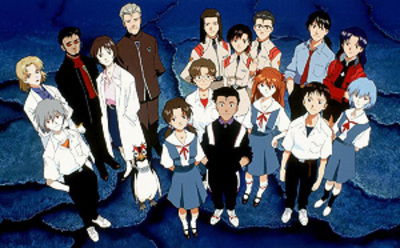 Neon Genesis Evangelion from Wikipedia (source Gainax; created by Yoshiyuki Sadamoto)